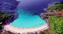 Остров Рая